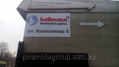 Изготовление объемных вывесок и комплексное брендирование в Алматы, арт. 5225477