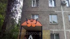 Изготовление объемных вывесок и комплексное брендирование в Алматы, арт. 6501970