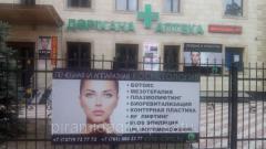 Изготовление объемных вывесок и комплексное брендирование в Алматы, арт. 8281697