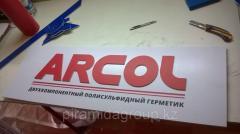 Изготовление псевдобъемных букв в Алматы, арт. 44222555