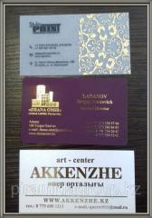 Дизайн и изготовление визиток в Алматы, арт. 35663123