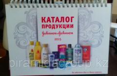 Дизайн и печать каталога в Алматы, арт. 35663153