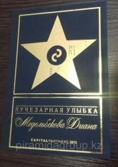 Дизайн и печать листовок в Алматы, арт. 35663144