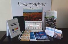 Изготовление блокнотов, календарей, листовок в Алматы, арт. 42425619