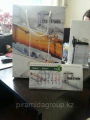 Изготовление календарей в Алматы, арт. 39131364