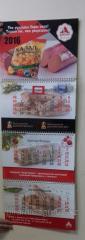 Изготовление календарей в Алматы, арт. 39131390