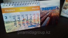 Изготовление календарей в алматы,  арт....