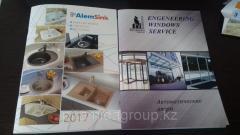 Изготовление каталогов в Алматы, арт. 42643339