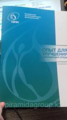 Изготовления папок в Алматы, арт. 42639694