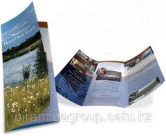 Печать буклета лифлета листовки еврофлаера в Алматы, арт. 4569959