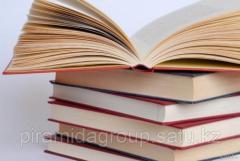 Печать книг в Алматы, арт. 10442163