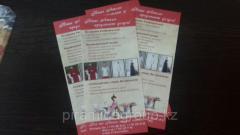 Печать листовок маленький тираж в Алматы, арт. 43551163