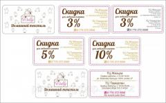 Разработка дизайна визиток и буклетов в Алматы, арт. 11655472