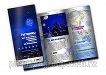 Разработка дизайна визиток и буклетов в Алматы, арт. 4575824