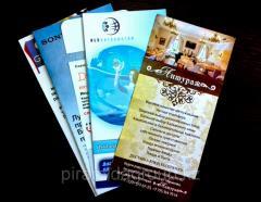 Разработка дизайна и печать листовок в Алматы, арт. 35663159