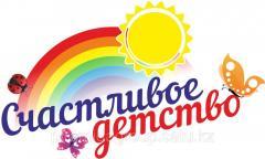 Разработка дизайна логотипа в Алматы, арт. 4556865