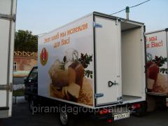 Выклейка автотранспорта оракалом в Алматы, арт. 4410706