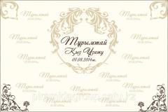 Изготовление Press Wall на свадьбу в Алматы, арт. 14566030