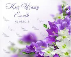 Изготовление Press Wall на свадьбу в Алматы, арт. 14566043