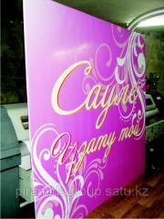 Изготовление Press Wall на свадьбу в Алматы, арт. 4113263