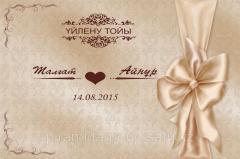 Изготовление Press Wall на свадьбу в Алматы., арт. 14566027