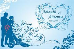 Изготовление Пресс стены на свадьбу в Алматы, арт. 14566032