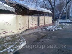Печать баннера в Алматы, арт. 1811088
