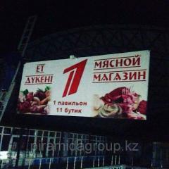 Печать баннера в Алматы, арт. 39131330