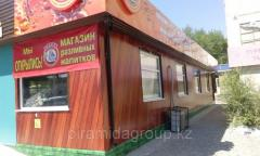 Печать баннера в Алматы,  арт. 45730602