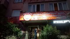 Печать баннера в Алматы,  арт. 45730624