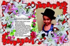 Печать баннера в Алматы, арт. 4671462