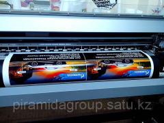 Печать на виниловой пленке(оракале) ПВС Фотобумаге Бэклите с ламинацией в Алматы, арт. 1813057