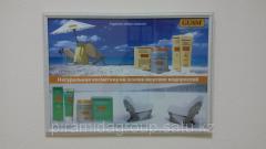 Изготовление багетов и картин в Алматы, арт. 8502818
