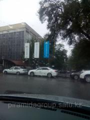 Изготовление и печать флага в Алматы, арт. 14222653
