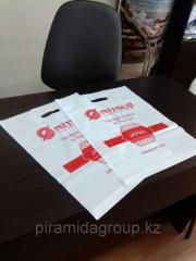 Изготовление пакетов с логотипом в Алматы, арт. 44222605