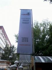 Печать флагов на политексе шелке габардине в Алматы, арт. 5245341