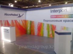 Оформление выставочных стендов в Алматы, арт. 42314320