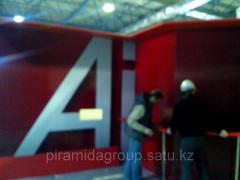 Строительство выставочных стендов в Алматы, ...