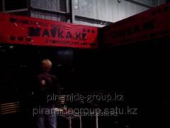 Строительство выставочных стендов. Застройка выставки в Алматы, арт. 2272223