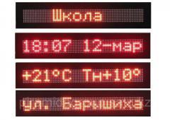 Изготовление бегущей строки в Алматы.,  арт....