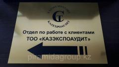 Изготовление табличек в Алматы,  арт....
