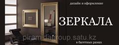 Изготовление зеркал в рамках в Алматы, арт. 11738467