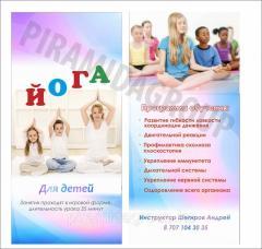 Дизайн буклета в Алматы, арт. 40261204