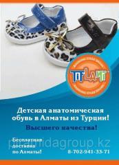 Дизайн листовок в Алматы, арт. 33232995