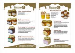 Дизайн листовок в Алматы, арт. 43313990