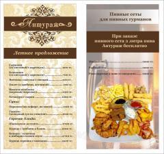 Дизайн меню в Алматы, арт. 33235503