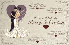 Дизайн пресс стены в Алматы, арт. 42642511