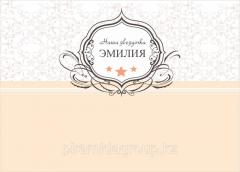 Дизайн пресс стены в Алматы, арт. 43874114