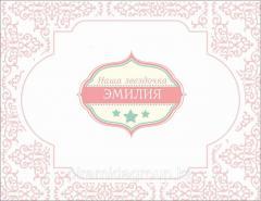 Дизайн пресс стены в Алматы, арт. 43874120