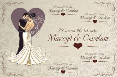 Дизайни аренда пресс стены на свадьбу в Алматы, арт. 43313666